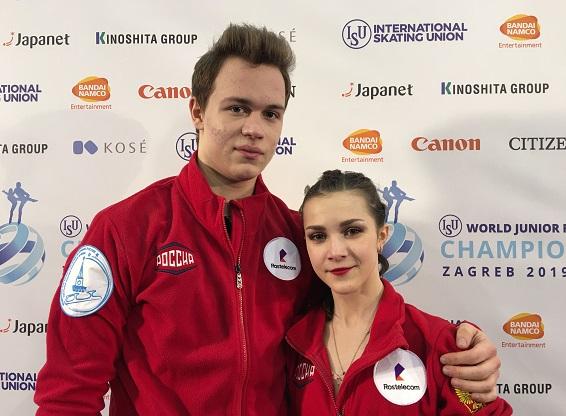 Группа Валентины Тюковой и Павла Слюсаренко - Страница 5 PR19Zagreb