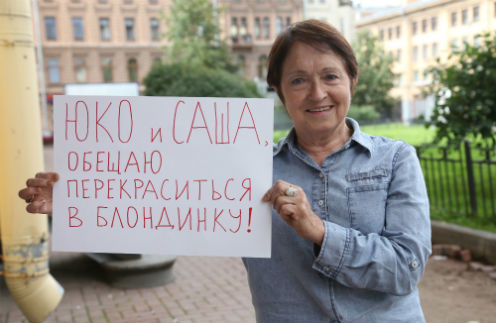 Школа Москвиной, парное катание (Санкт-Петербург, Россия) - Страница 15 Moskvina5