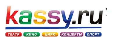logo kassy