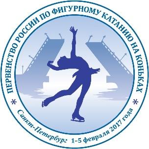 [Imagen: junnat1617_logo.jpg]